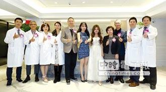 雅丰成立醫療會議中心