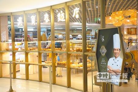上海麵包店開幕 吳寶春神隱