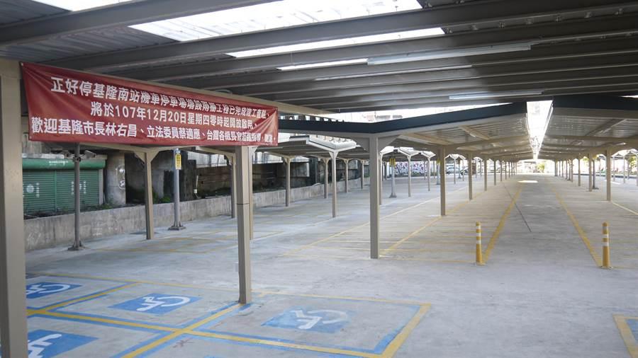 基隆火車站南站停車場機車遮雨棚工程近期已完工,於20日啟用,將可提供538個有雨遮的機車位。(張穎齊翻攝)
