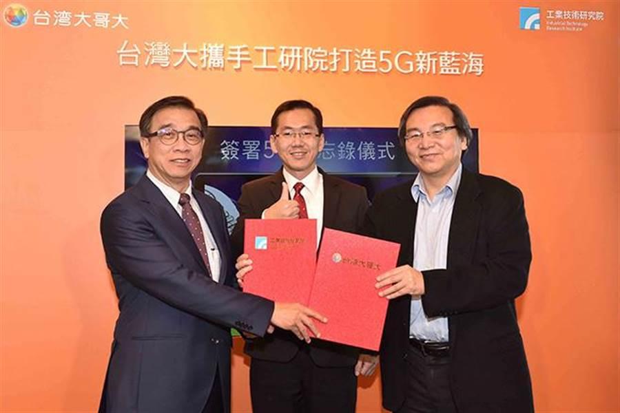 在經濟部工業局副局長楊志清(中)見證下,台灣大哥大總經理鄭俊卿(左)今天與工研院資通所長闕志克(右)簽署5G合作備忘錄。(圖/台灣大哥大 提供)