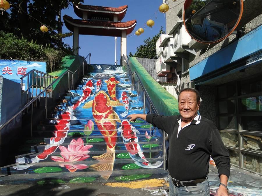 花蓮市北濱天公廟委員王文通聲稱,廟旁彩繪樓梯也成一景。(范振和攝)