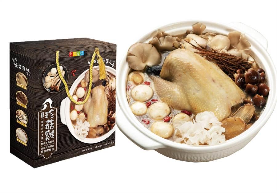 一之軒送暖做愛心,邀請民眾認購「養生珍菇雞湯組」為弱勢團體盡心力。(圖片提供/一之軒)