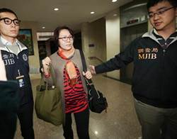 原住民家族詐領保險金案 張婦母女遭聲押禁見