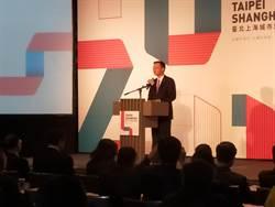 上海副市長周波:雙城論壇可延伸與長三角城市群合作