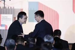 雙城論壇致詞 鄧家基:選舉後 對擴大交流有共識