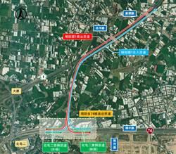 台中市國道1號接台74線  預計2023年通車