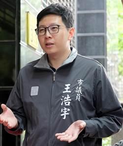 影》王浩宇轟韓國瑜「泡泡隨時被吹破」 網譏:還在崩潰?
