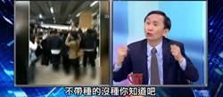 影》黃國昌讚學生抗議江宜樺有勇氣 吳子嘉批:孬種
