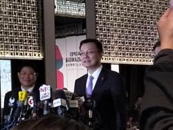 柯提兩岸一家親 上海副市長周波:對兩地交流非常有利