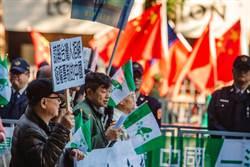 告台灣同胞書40周年:張亞中》促統與敵中的對陣