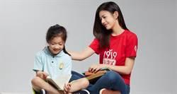 陳妍希耶誕鞋盒傳愛  鼓勵偏鄉孩子勇敢追夢