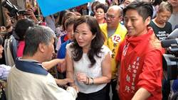 影》家族出3個議員  李佳芬曝當年從政原因有洋蔥