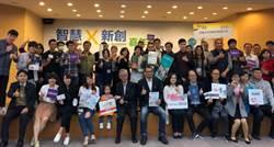 臺北創新實驗室三年成果豐碩 推出仙人掌俱樂部為創業者站穩腳步