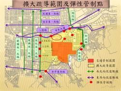 影》台北2019年跨年夜活動交管看這裡