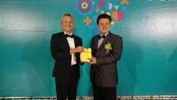 大熊建設董事長梁信雄接掌台中市建築經營協會理事長