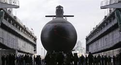 打造海上狼群 俄新式核潛艇將採模組化結構