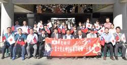日本富士見丘中學與旭光高中 兩校師生進行地震課程交流