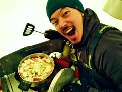 影》吃肉等一個月 台灣南極長征隊噴淚