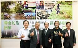 日月光集團關懷社會十大公益活動 照亮台灣每個角落