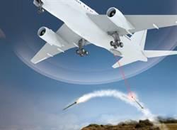 美軍大型飛機將安裝LAIRCM飛彈對抗器 可用雷射誘騙飛彈