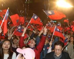 深綠學者稱 台灣最大假新聞就是2句話