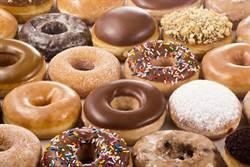 甜甜圈隱藏版菜單 內用限定超美味!