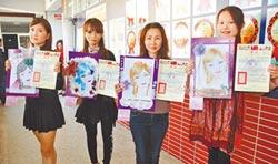 國際美容美髮賽 中州時尚系亮眼