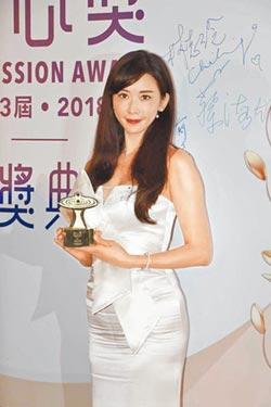 林志玲獲封台灣第一慈善名模