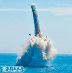 傳巨浪-3試射成功 將服役新核潛艇