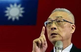 大讚民進黨「地表最強村姑」 他轟國民黨說好的改革呢?