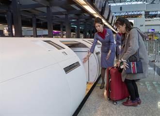 自助行李託運只需2分鐘   桃園機場出國更便利
