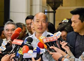 高市府首長名單 黑馬洪東煒任副市長 涉賄選爭議朱挺玗退出