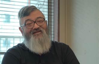 《弟之夫》漫畫作者 田龜源五郎披露自己SM「性趣」