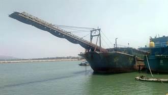 陸籍抽砂船盜採海砂遭拍賣 418萬成交