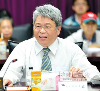 台菸酒董事長吳容輝請辭 國產署長曾國基暫代