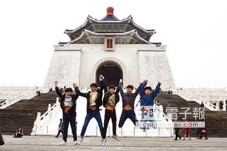 專家傳真-境內體驗創新行銷 #Flash Your Taiwan