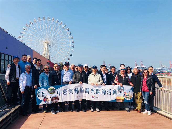台灣國際郵輪協會 12 月 19 及 20 日辦理「中台灣郵輪觀光踩線活動」。(圖/業者)