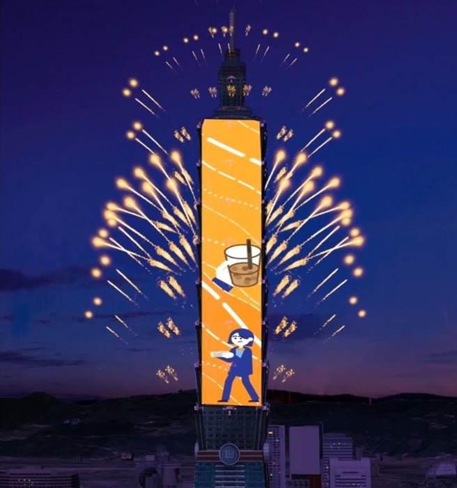 101跨年煙火今年好「台」!台灣雞排、珍奶等全登上(圖/101堤供)