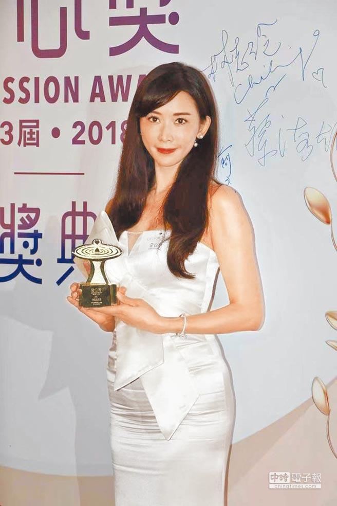 林志玲被誉为第一慈善名模,开心接下奖项。(ON.CC东网提供)
