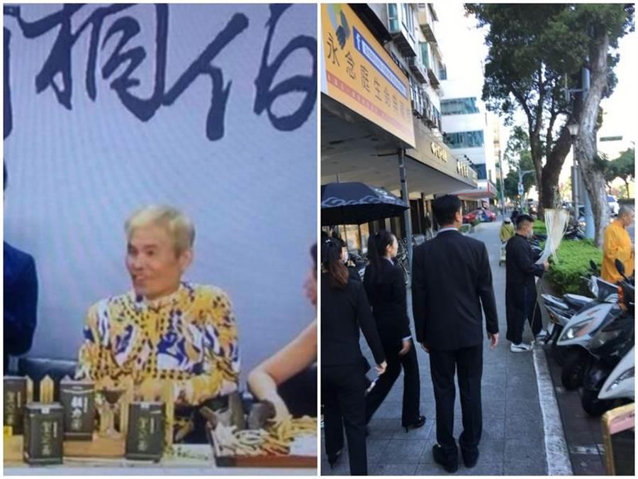 劉駿耀今年10月上電視時身形消瘦。(翻攝東森購物台、洪秀瑛攝)