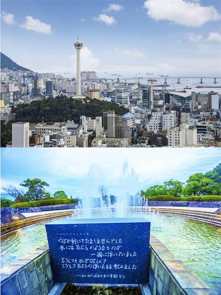「盛世公主號」正式推出一次暢遊日韓兩國的超值新玩法,上圖為韓國釜山塔,下圖為日本長崎平和公園。圖:公主遊輪