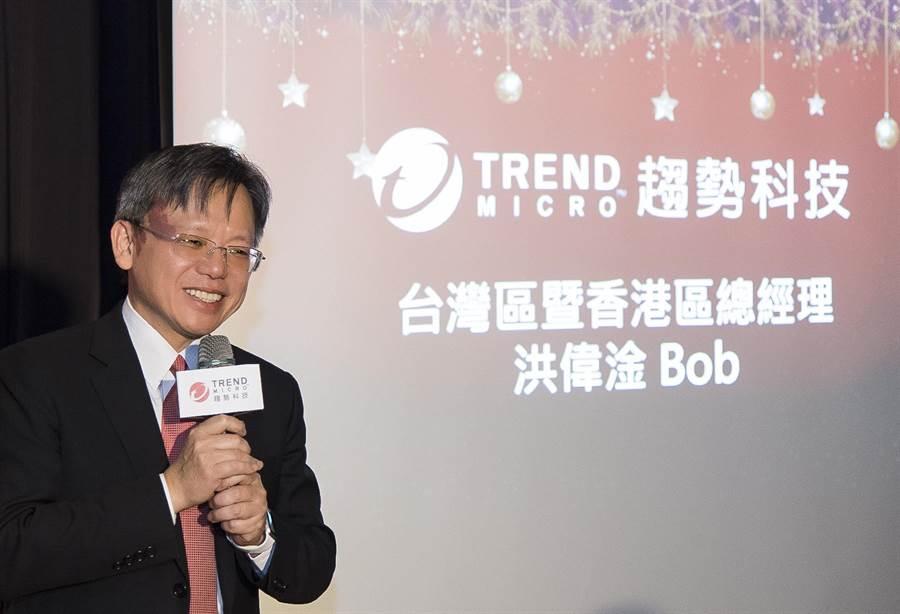 圖為趨勢科技台灣暨香港總經理洪偉淦。(趨勢科技提供)