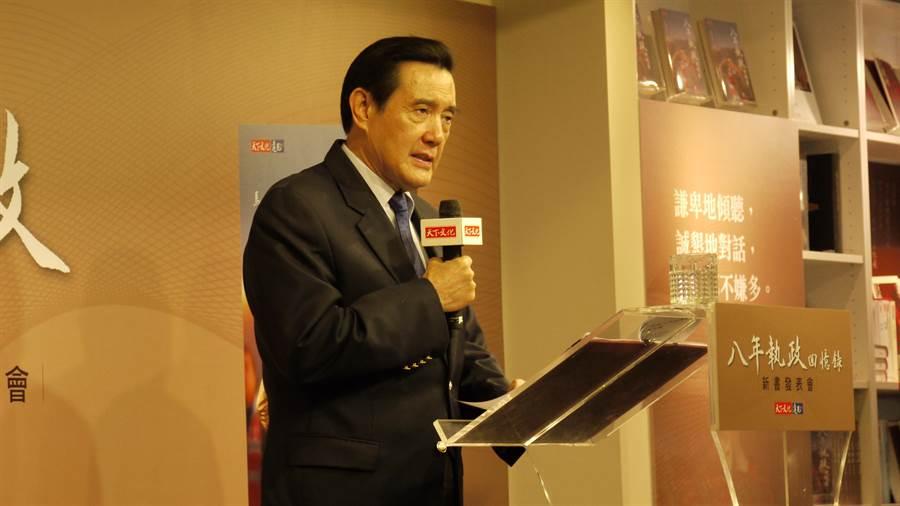 前總統馬英九20日表示,現在最關心台灣接下來面對的三大危機。(潘維庭攝)