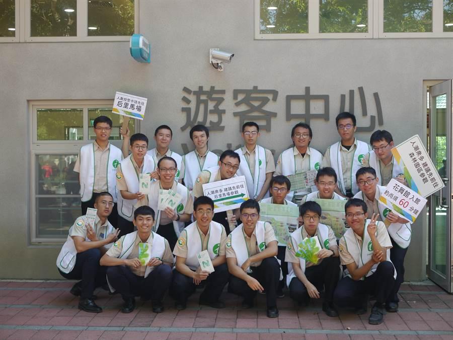 台中市府觀旅局自12月起在馬場園區組成外語役男服務隊。(盧金足翻攝)