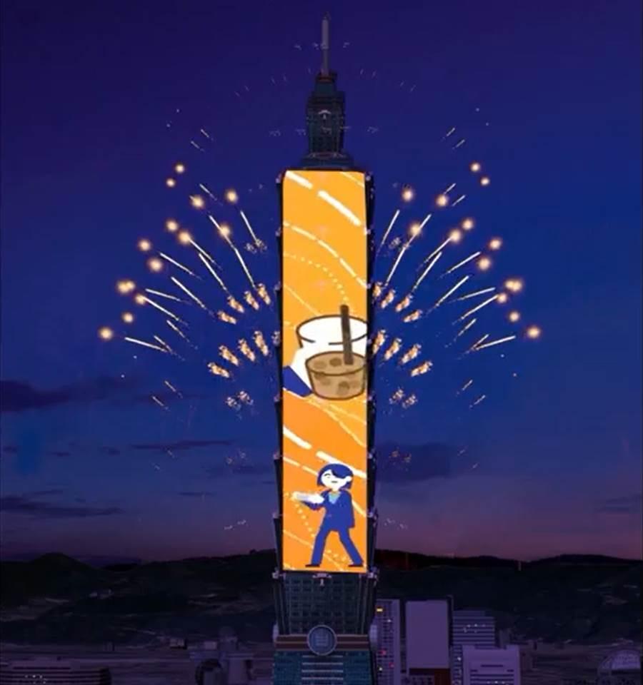 2019台北101跨年煙火,將有雞排珍奶躍上T-Pad。(圖/台北101提供)