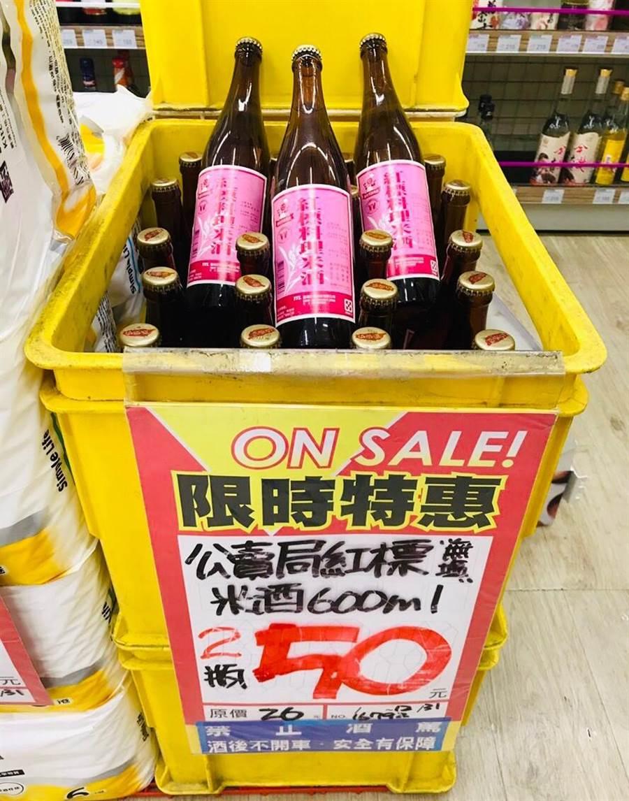 美廉社的米酒今年已賣出550萬瓶,隨著入冬食補旺季,買氣將再提升。(圖/業者提供)