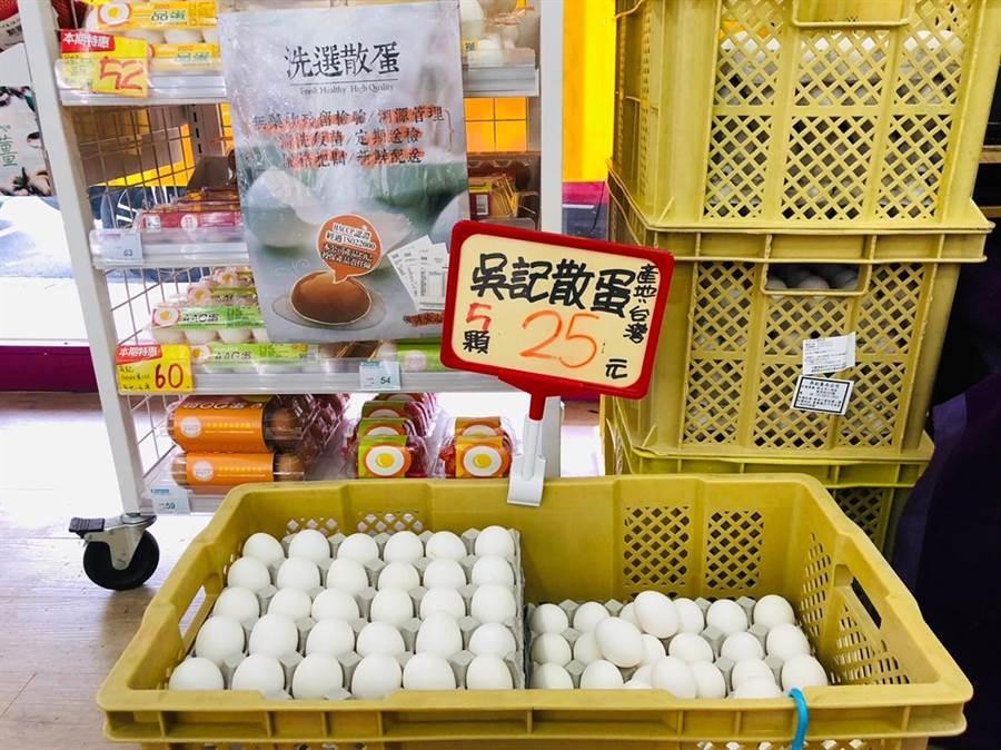美廉社的散蛋、散米是當前超市通路的一大特色,保留古早柑仔店的風格。(圖/業者提供)