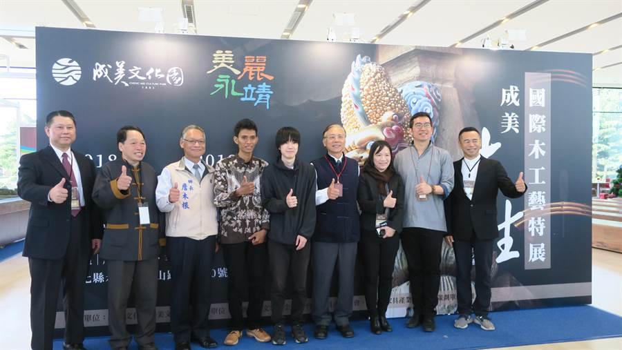 「成美。木生」國際木工藝特展即日起在成美文化園展出至明年3月3日。(謝瓊雲攝)