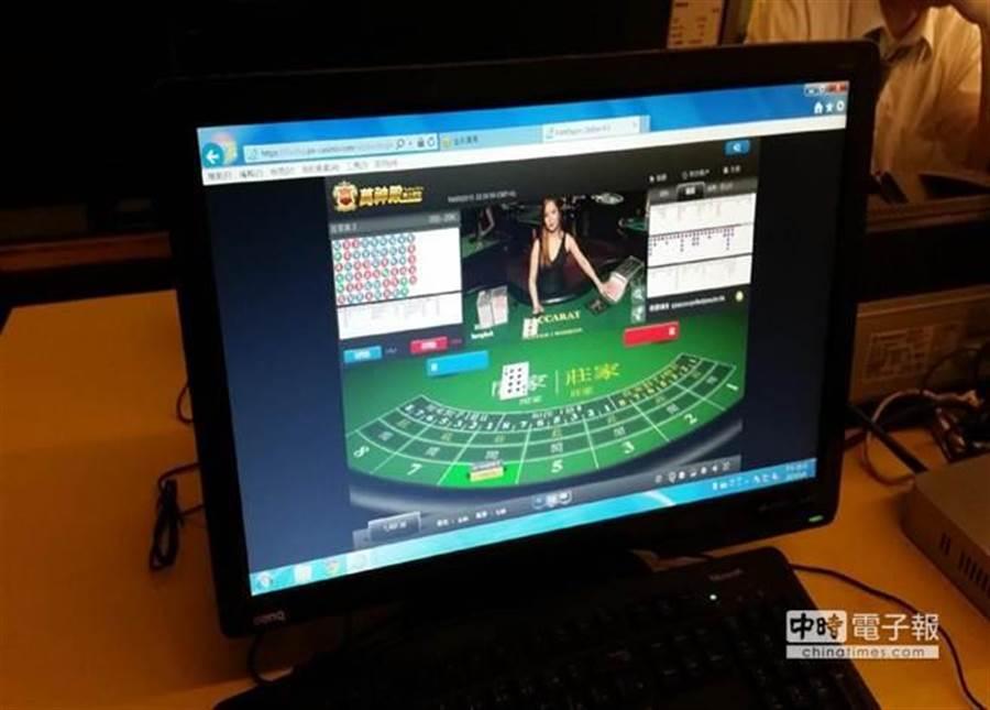 究竟網路賭博有沒有罪?(本報系資料照片)