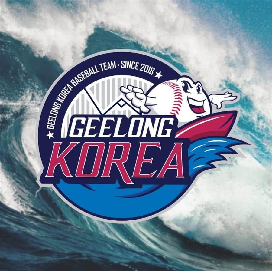 澳洲職棒新加盟的吉隆韓國隊。(摘自官方推特)